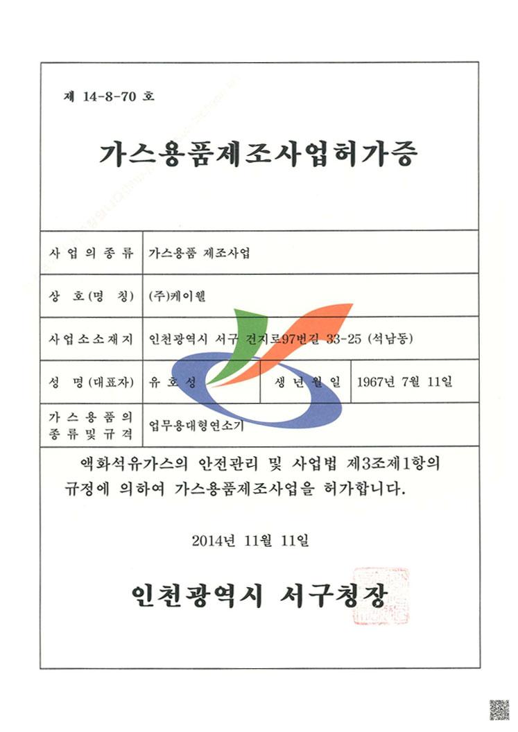 8b7f203eff215dabec93e61eb1ab6643_1615253998_2515.jpg